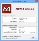 AIDA64 4.00.2700 Extreme & Business Final 32-64 bit Portable *PortableAppZ*