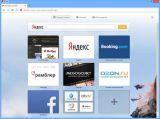 Opera Next 18.0.1284.26 Portable *PortableAppZ*