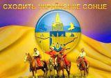 """""""Вы защищаете мир в каждом доме"""", - Порошенко вручил боевые награды 28 украинским воинам - Цензор.НЕТ 2853"""