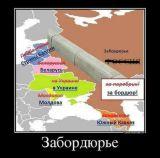 Россия блокирует все предложения по урегулированию конфликта в Приднестровье, - МИД Молдовы - Цензор.НЕТ 544