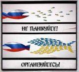 Яценюк допускает введение визового режима с Россией - Цензор.НЕТ 2499