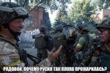 В мэрии Донецка рассказали о последствиях вчерашних артобстрелов - Цензор.НЕТ 4274