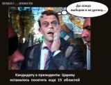 """Сюмар: Бывший глава НАК """"Нафтогаз"""" Бакулин подкупает избирателей в 106-м округе - Цензор.НЕТ 3306"""