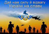 Террорристы продолжают обстреливать позиции украинской армии из минометов и артиллерии - Цензор.НЕТ 5921