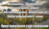Ситуация на Донбассе - трагедия, которая наносит вред всей Европе, - президент Италии на встрече с Порошенко - Цензор.НЕТ 9309