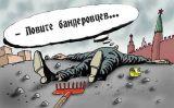 Предупреждена серия терактов на стратегических объектах Запорожья, - СБУ - Цензор.НЕТ 4419