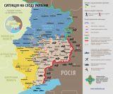 Террористы продолжают обстреливать украинских воинов. Потерь за сутки не зафиксировано, - штаб АТО - Цензор.НЕТ 4110