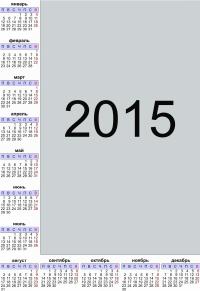 Все праздники мая 2017