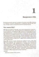 Секреты OracleSQL