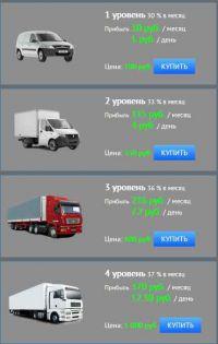 Транспортный Магнат - transport-tycoon.ru 581838-thumb