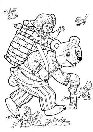 Раскраска для детей Любимые сказки