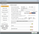 My Autoplay Enterprise 2.3 Build 06012018 ND Portable by SpeedZodiac