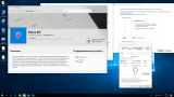 Windows 10 Enterprise x32 With Update 16299.125 v.1709 by IZUAL v.18.12.17 (RUS/ENG/2017)
