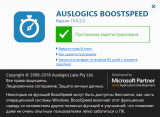 Auslogics BoostSpeed 10.0.2.0 Final ML/RUS +Portable от speedzodiac
