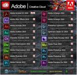 Adobe Software Suite 2018 (Unpack Version|RUS|ENG) by Azbukasofta