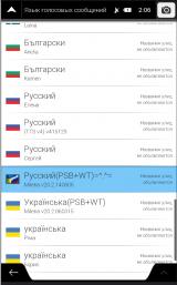 iGO Primo NextGen 9.18.27.719974 [Android]