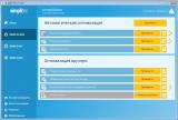 Simplitec Power Suite 2.6.0.145
