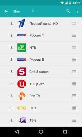 TVGuide Премиум v TVGuide Premium v2.8.0.3 [Android] + Ключ2.8.0.3 [Android]