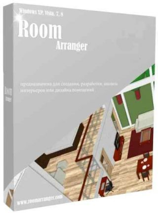 Room Arranger 9.5.1.606 (x86/x64)