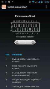 Электрические расчеты / Electrical calculations v7.0.3 [Pro]