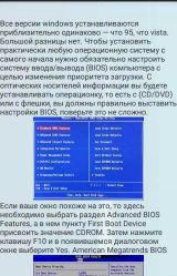 Компьютерный мастер 1.0 [Android]