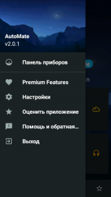 AutoMate - Car Dashboard 2.0.1 Premium [Android]