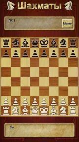 Chess v2.602 / Шахматы Chess v2.602 / Шахматы 2.602 (Android) + Crack 2.602 (Android)