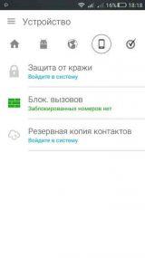 Norton Security and Antivirus Premium v4.1.0.4054 (Android)