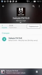 TuneIn Radio Pro 19.4 (Android)