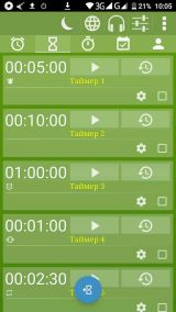 Alarm Plus Millenium 5.6 build 127 Full (Android)