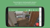 Planner 5D - Планировщик домов и Planner 5D - Планировщик домов и интерьера v1.14.2 Unlocked [Android] + Ключ интерьера v1.14.2 Unlocked [Android]