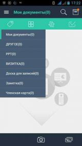 CamScanner Phone PDF Creator 5.5.1.20180326 Full (Android)