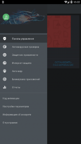 Bitdefender Mobile Security & Antivirus Premium 3.2.112.307 (Android)