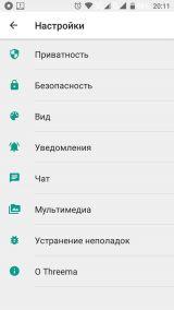Threema v3.41 build 8000413 Full (Android)
