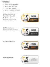 Dr.Web Portable Scanner by HA3APET v12.1 32-64 bit DC 18.03.2018 FULL