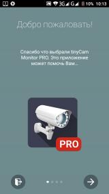 tinyCam PRO 9.3 Beta 5 Paid
