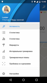 Runtastic Running & Fitness Pro 8.3 [Android]