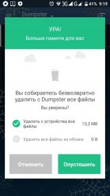Dumpster - Recycle Bin 2.15.281t.d57df Pro (Android Dumpster - Recycle Bin 2.15.281t.d57df Pro (Android) + Ключ)