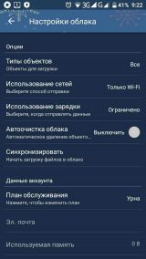 Dumpster - Recycle Bin 2.15.281t.d57df Pro (Android)