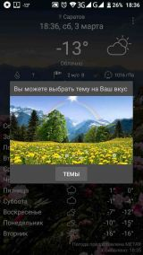 Bastion7 Weather Live Wallpapers Collection 1.08 Pro (Android Bastion7 Weather Live Wallpapers Collection 1.08 Pro (Android) + Ключ)