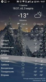 Bastion7 Weather Live Wallpapers Collection 1.08 Pro (Android)