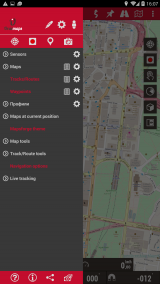 OruxMaps Donate 7.2.11 Full (Android)