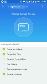 ES File Explorer File Manager 4.1.7.1.20 Mod