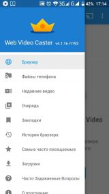 Web Video Cast | Browser to TV 4.1.16 build 1192 Premium (Android)