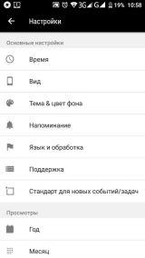 Business Calendar 2 v2.28.0 Beta 1 Pro (Android)
