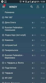 WINDY - прорицание зефира и погоды 4.2.41 Pro (Android)