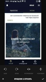 Fotor Photo Fotor Photo Editor 4.9.3.580 Pro (Android) + Ключ Editor 4.9.3.580 Pro (Android)