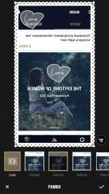 Fotor Photo Editor 4.9.3.580 Pro (Android)
