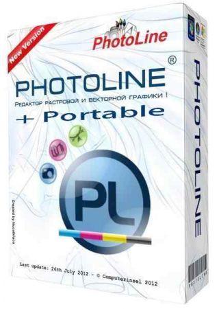 PhotoLine 20.54 (x86/x64 bit) Repack/Portable by elchupacabra