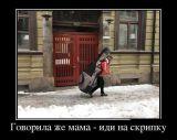 """Демотиваторы """"на БИС"""" 15.04.2018"""